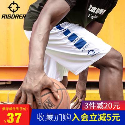 准者运动短裤男健身跑步夏速干宽松训练街球女大码沙滩篮球裤五分