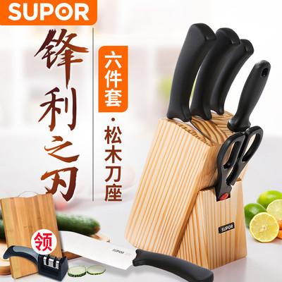 苏泊尔刀具套装厨房家用全套切菜刀
