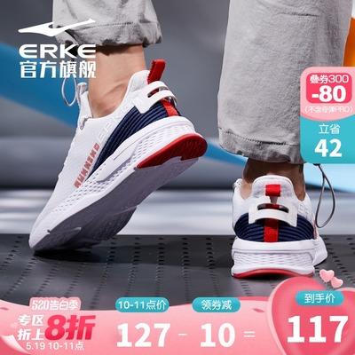 鸿星尔克运动鞋男 2020夏季新款男鞋跑步鞋潮流网面透气休闲鞋子