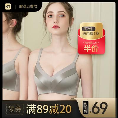 内衣女无钢圈加厚小平胸显大收副乳上托防下垂聚拢调整型无痕文胸