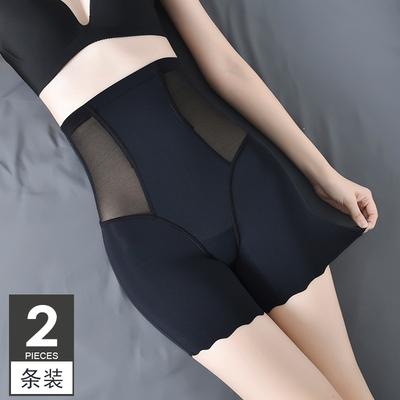 高腰收腹安全裤女防走光夏薄款冰丝塑形束腰打底短裤不卷边保险裤