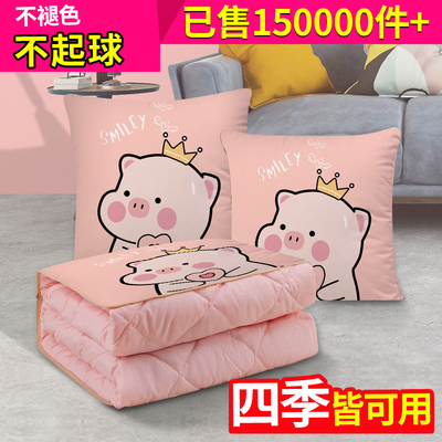 抱枕被子两用办公室多功能午睡神器枕头毯汽车靠垫靠枕空调被定制