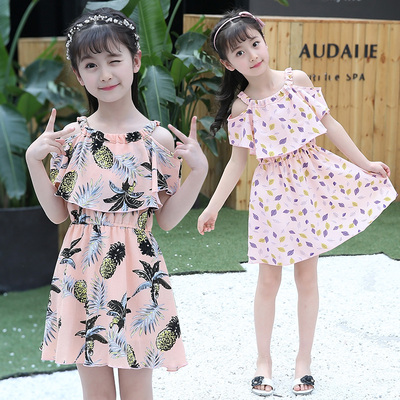 女童连衣裙夏装2020新款儿童洋气套装裙小女孩公主时尚碎花裙子