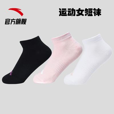 安踏运动袜女袜2020春夏季单双新款短款中袜子白色女士专业跑步袜
