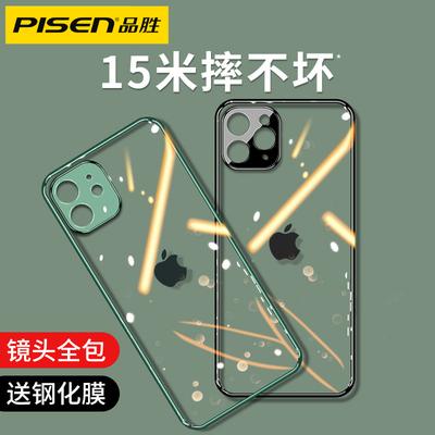 品胜iphone11 x苹果11promax手机壳