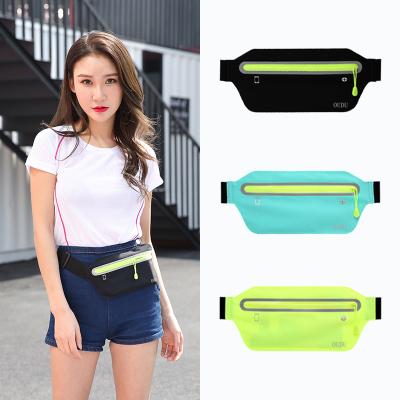 跑步便携手机包运动装备用品腰间腰包手机袋隐形腰包女潮ins运动