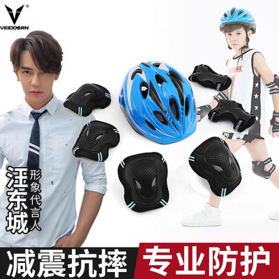 轮滑鞋护具装备全套套装儿童头盔滑板自行车平衡车运动护膝安全帽