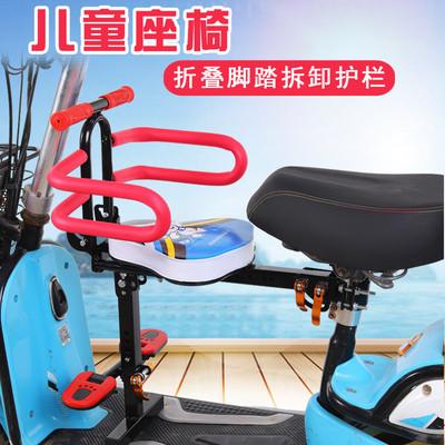 电瓶车前置儿童安全折叠快拆座椅