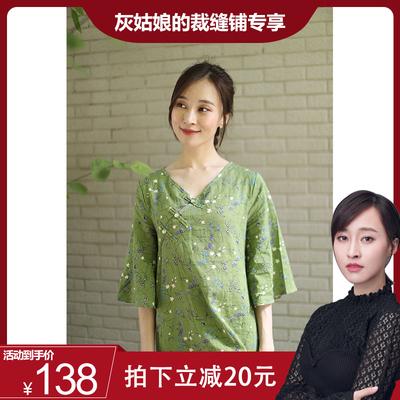 《灰姑娘定制》改良旗袍2020夏新款中国风少女复古碎花棉麻连衣裙