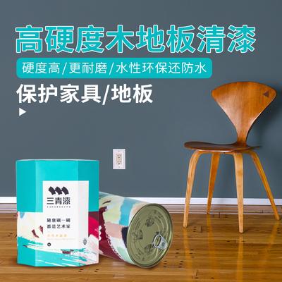 三青透明高硬度水性木器漆木地板漆