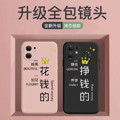 xsmaxs液态硅胶iphone11苹果手机壳