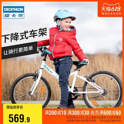 迪卡侬旗舰店btwin儿童自行车童车单车小孩学生男孩青少年大童KC