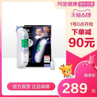 博朗braun耳温枪体温计IRT6520儿童婴幼儿精准家用温度计官方旗舰