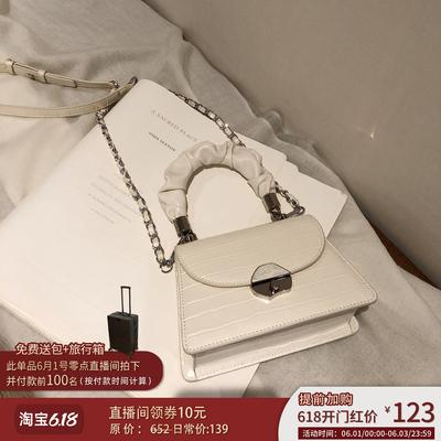 【南风】流光沙溢包2020新款潮手提包包女小众设计链条单肩斜挎包