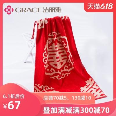 洁丽雅喜庆大红浮雕割绒大毛巾