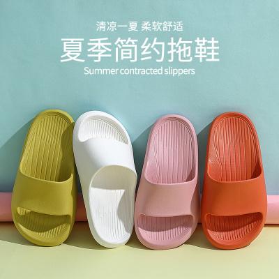 儿童拖鞋夏季男女童家用小孩凉拖鞋浴室内洗澡防滑中大童宝宝拖鞋
