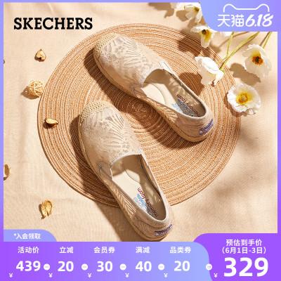Skechers斯凯奇2020春夏一脚蹬鞋镂空网纱渔夫鞋乐福鞋女66666281