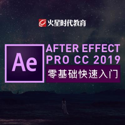 ae cc2015 ae高级中文版制作影视