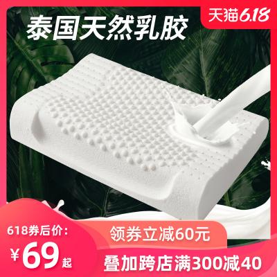 舒娜秋冬泰国天然乳胶枕头单人带枕套成人护颈椎记忆枕芯家用