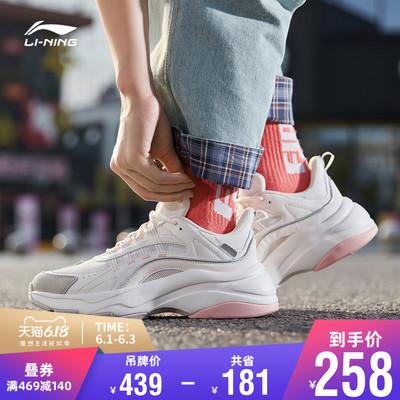 华晨宇心选李宁休闲鞋女鞋夏季新款运动鞋低帮复古潮流网洞老爹鞋