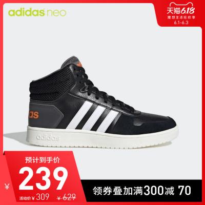 阿迪达斯官网adidas neo HOOPS 2.0 MID男子休闲运动鞋EE7383