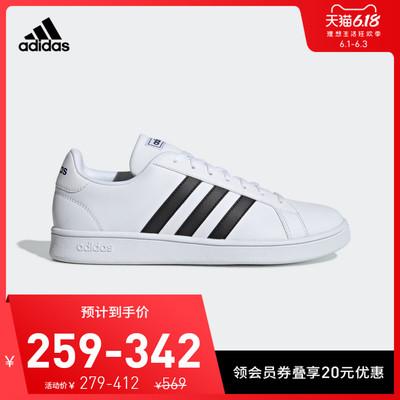 阿迪达斯官网 adidas GRAND COURT BASE 男女网球运动鞋EE7904