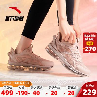 安踏运动鞋女气垫鞋2020夏季新款全掌气垫轻便网面透气女鞋跑步鞋