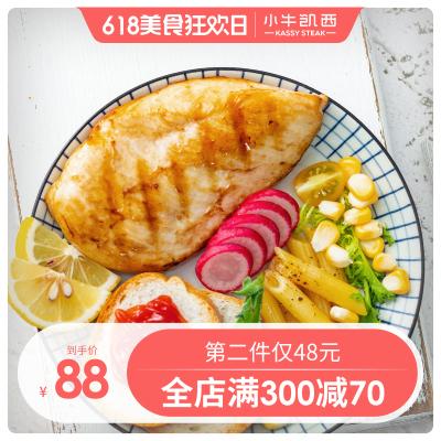 小牛凯西香煎鸡排肉半成品10片汉堡鸡块鸡柳鸡胸肉健身非正新鸡扒