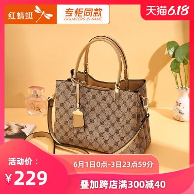 红蜻蜓女包2020新款包包欧美风印花大容量包托特包气质知性手提包
