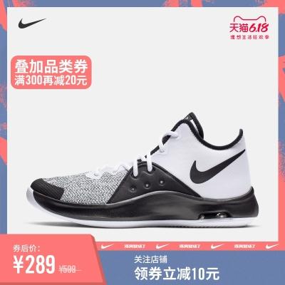 Nike耐克官方NIKE AIR VERSITILE III男女篮球鞋气垫情侣鞋AO4430