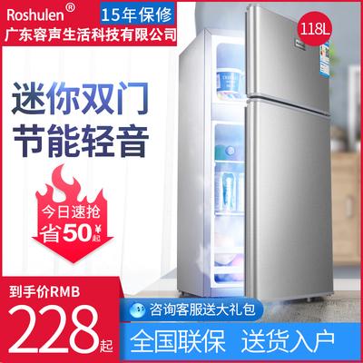 租房小冰箱小型家用小冰箱宿舍单人用节能迷你可冷冻冷藏二人特价