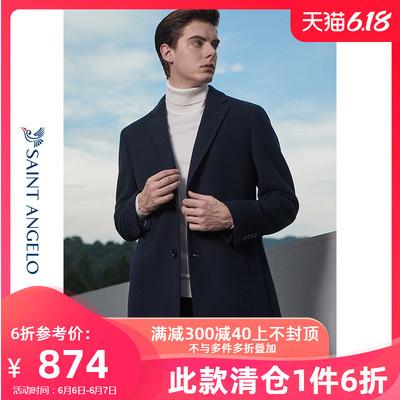 报喜鸟品牌冬季青年都市时尚毛呢大衣 韩版修身单排西装领男外套