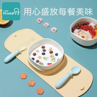 小雅象儿童餐具套装辅食碗餐垫餐盘叉勺可弯曲防摔烫宝宝辅食工具