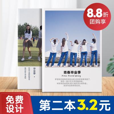 毕业纪念册照片书定制相册本 洗照片做成书籍制作杂志个人写真diy