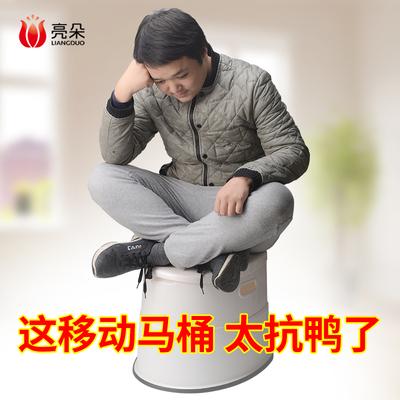 老人坐便椅家用孕妇蹲便改坐便器