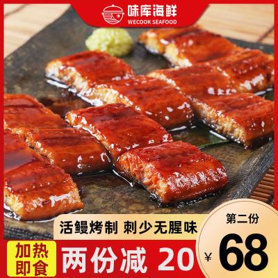 即食蒲烧蒲烧鳗鱼烤鳗鱼鳗鱼饭食材
