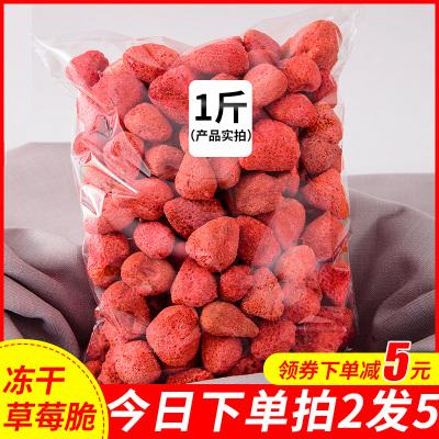 水果冻干脆500g一斤大袋整粒雪花酥