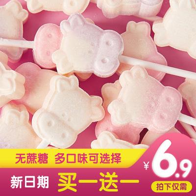 无蔗糖创意可爱儿童棒棒糖奶棒糖