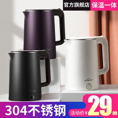 电热烧水壶家用保温一体迷小型304不锈钢快壶宿舍学生茶煮器电壶