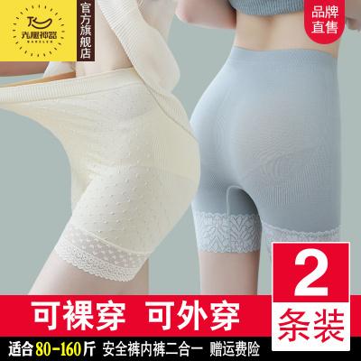 光腿神器安全裤女防走光二合一蕾丝夏天纯棉裆高腰内裤短三分大码