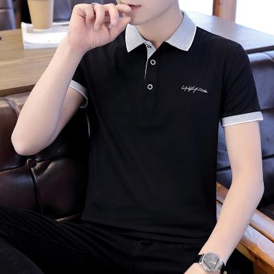 Polo衫男短袖男士商务休闲纯色棉质2020夏季新款时尚简约短袖衫潮