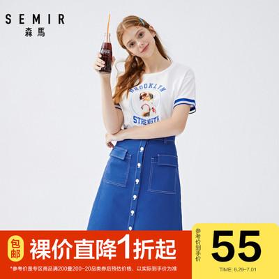 森马2020夏季新款套装女印花纯棉短袖T恤a字半身裙两件套设计感
