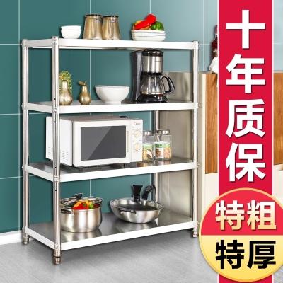 恒润不锈钢架4层烤箱四层5置物架