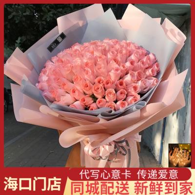 海口速递同城99朵红粉生日三亚玫瑰