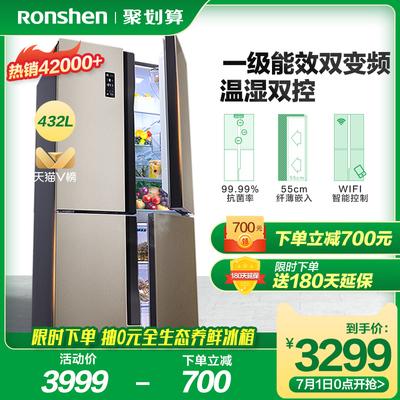 容声 BCD-432WD12FPA十字四门对开官方家用冰箱一级节能变频无霜
