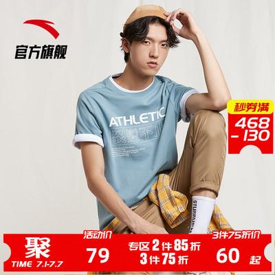 安踏短袖t恤 男2020夏季新款套头圆领上衣学生运动短袖针织衫体恤