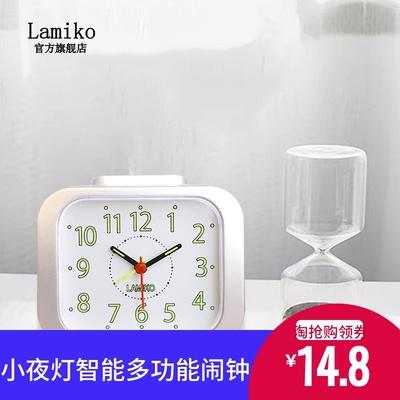 LAMIKO办公室摆件夜光静音台钟书房智能床头小夜灯多功能电子闹钟