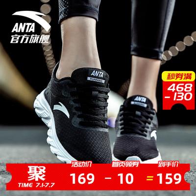 安踏跑步鞋2020夏季新款网面女鞋