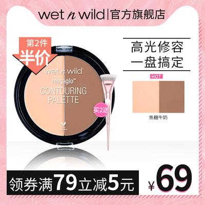 wet n wild湿又野自然修容立体小脸提亮wnw双色高光修容阴影盘