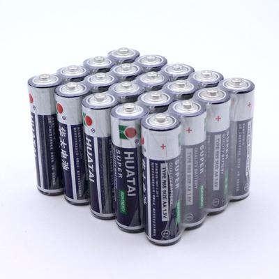 华太正品5号7号1.5 v五号大电池
